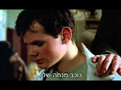 אירופה אירופה-הסרט המלא (תרגום עברי)