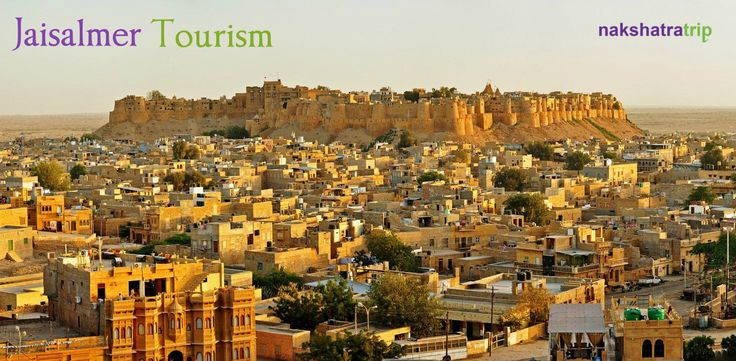 It is situated close to the Pakistan Border, #Jaisalmer is a major tourist spot located in the #northwestern state of #Rajasthan in India. It is called the '#goldencity' due to its bounteous golden dunes flowing in the #TharDesert. #NakshatraTrip VBook YOur Tickets @ www.nakshatratrip.com