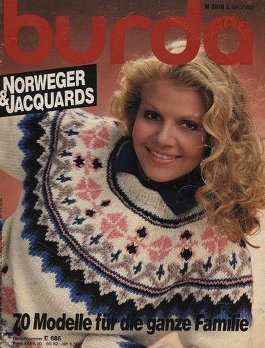 Мобильный LiveInternet BURDA 1983 ВЯЗАНИЕ. НОРВЕЖСКИЕ ЖАККАРДЫ | Queen_Katerina - Дневник Queen_Katerina |