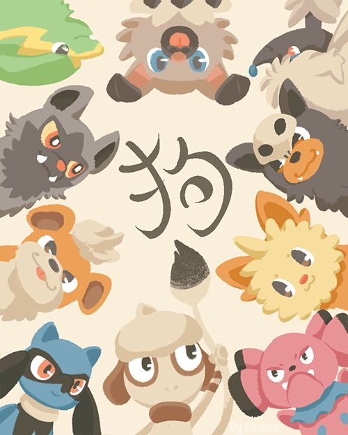 eled0ra: Its the year of woof ω Dog Pokémon. Finally, someone else sees Electrike as a dog.
