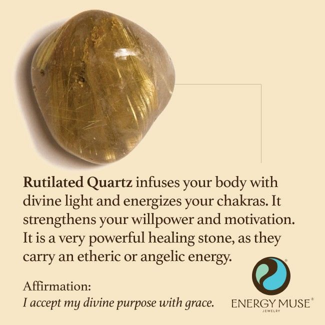 °Rutilated Quartz infuses your body with divine light & energizes your chakras. It is a very powerful healing stone, as it carries an etheric or angelic vibration.