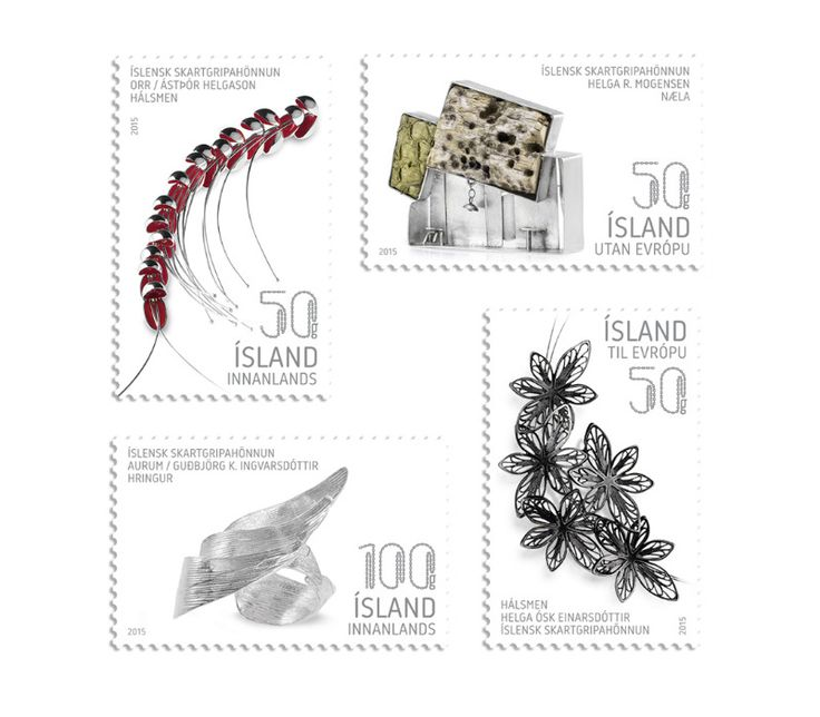 COLLECTORZPEDIA: Iceland Stamps Icelandic Contemporary Design VI