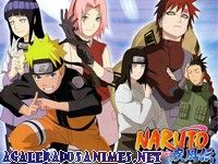 Naruto shippuuden Episódio 26 Online - 10 marionetes vs 100 marionetes! - Online