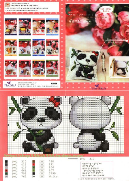 Cross-stitch Panda Mini chart... Gallery.ru / Фото #17 - Брелочки - COBECTb
