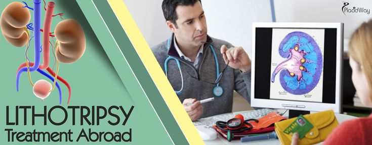 #Lithotripsy Treatment Abroad