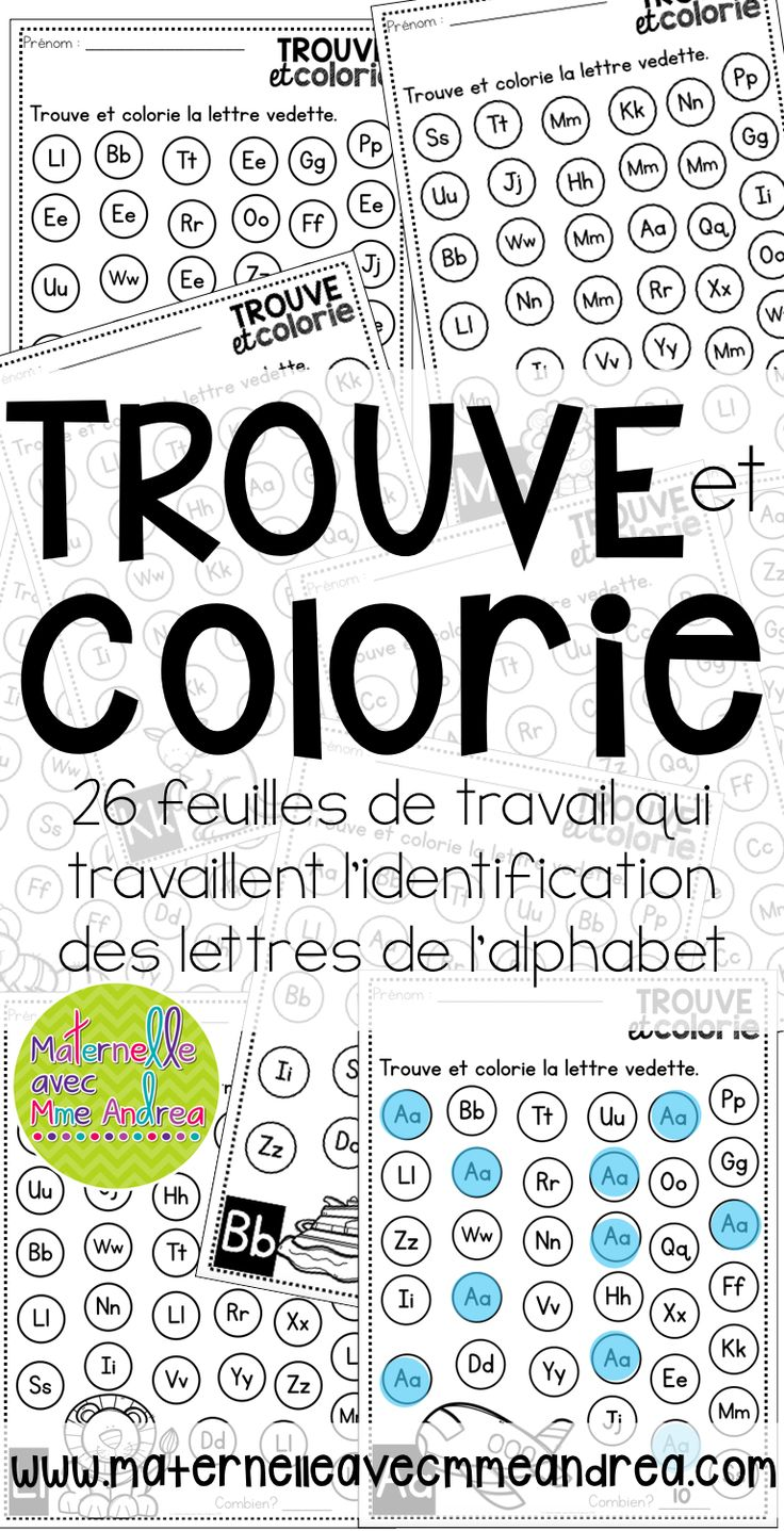 Trouve et colorie les 26 lettres de l'alphabet | l'identification des lettres | discrimination visuelle | FRENCH find and colour alphabet worksheets | maternelle