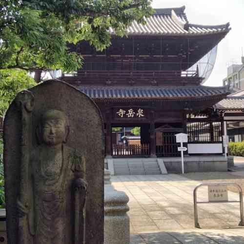 Sengagkuji Temple, Tokyo.