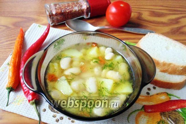 Как приготовить простой суп из консервированной фасоли Существует множество продуктов, из которых можно сварить вкусный суп. Суп фасолевый — как раз один из рецептов вкусного супа, который подходит и для питания детей, потому что это диетический суп. Перед тем, как готовить блюдо из фасоли, её нужно долго вымачивать, из-за чего приготовление постного супа с белой фасолью занимает много времени. Поэтому мы предлагаем рецепт с фото вкусного супа из фасоли консервированной, который отнимет н...