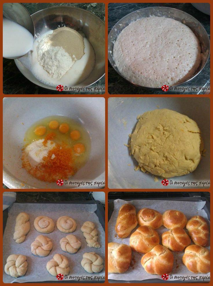 Small tsourekia #cooklikegreeks #tsourekia #easterbread