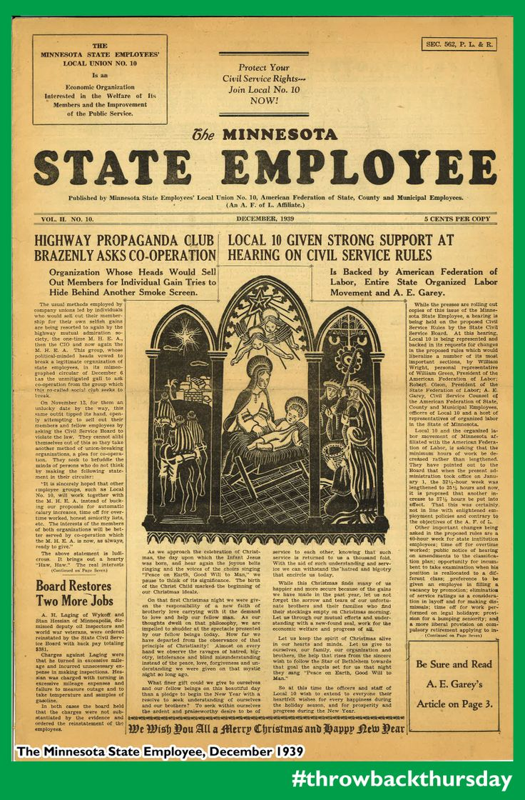 1939 issue of The Minnesota State Employee newspaper.