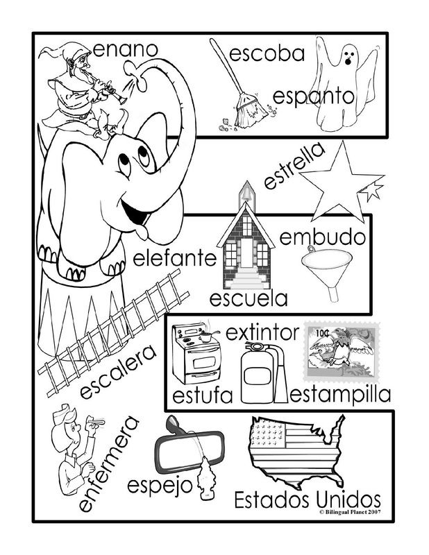 Join The Learning Patio $1.99 allows you to download everything on our site!! Buy now at Bilingual Planet http://www.bilingualplanet.com/ordercatalog.html