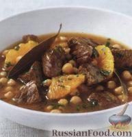 Фото к рецепту: Тушеная говядина с апельсинами и нутом (турецким горохом)