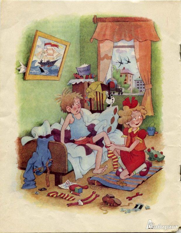 Иллюстрация 39 из 44 для Неумейка - Яков Аким | Лабиринт - книги. Источник: Илинский  Виктор