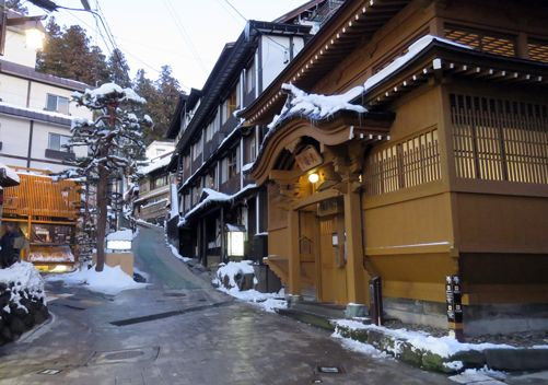 Oyu onsen is the most famous in Nozawa Onsen