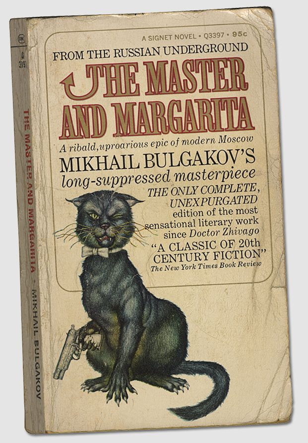 The Master and Margarita Mikhail Bulgakov Signet / New American Library 1967