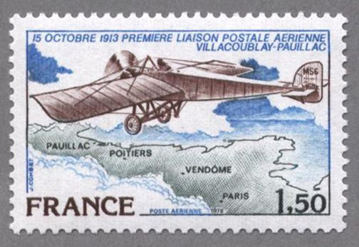 975 Best France Francaise Postage Stamps Images On