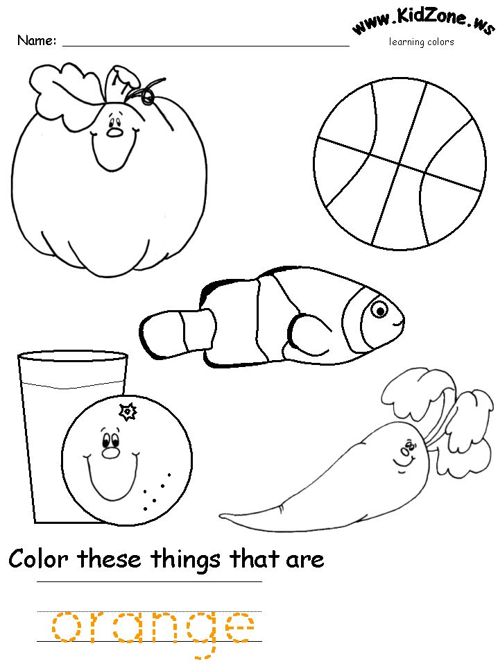 colors recognition practice worksheet