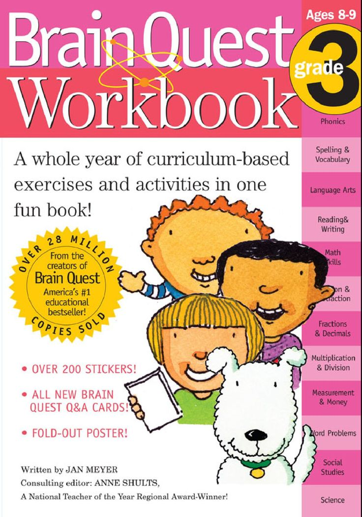 Brain Quest Workbook Grade 3  Jam-packed with hundreds of curriculum-based activities, exercises and games in every subject, Brain Quest Grade 3 Workbook reinforces what kids are learning in the classroom. The workbook's lively layout and easy-to-follow explanations make learning fun, interactive, and concrete. Plus it's written to help parents follow and explain key concepts. Includes spelling and vocabulary, parts of speech, reading comprehension, odds and evens, magic squares…