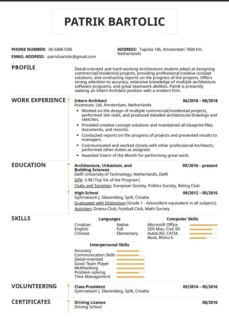 Intern architect resume example resume examples