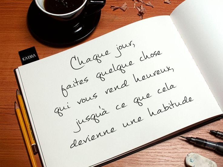 "Citation du Jour / Daily Quote ""Chaque jour, faites quelque chose qui vous rend heureux, jusqu'à ce que cela devienne une habitude""  ""Each day, do something to make you feel happy, until this becomes a habit.""  http://studiokarmablog.wordpress-hebergement.fr/citation-du-jour/"