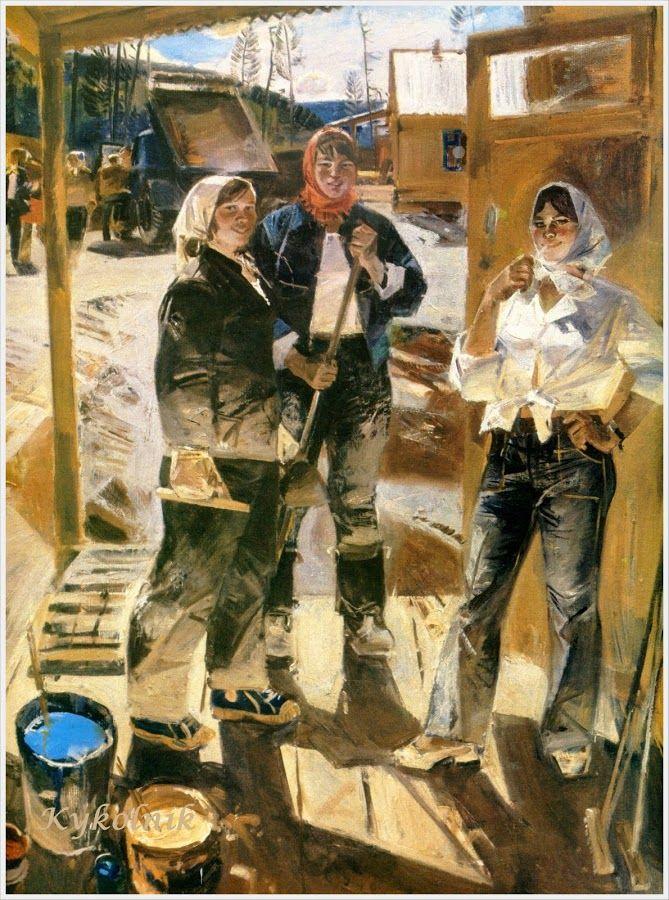 Жемерикин Вячеслав Федорович (Россия, 1942 - 2005) «Девчата из Магистрального» 1974 (из цикла Мы на БАМе)