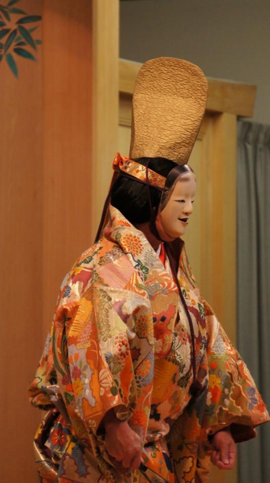 noh and kabuki Kabuki is a japanese dance-drama it's known for its high stylization and elaborate makeup the word kabuki possibly came from the verb kabuki which.