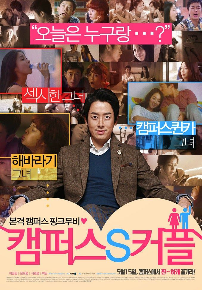 Download Film Semi Korea Campus S Couple (2014) Full Movie,Download Film Semi Korea Campus S Couple Subtitle Indonesia.