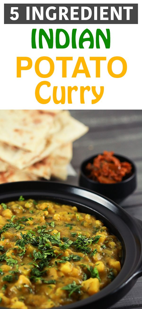This Vegetarian Indian Potato Curry takes only 5 ingredients to make – plus you don't need any special Indian spices to make it. We guarantee that everything you need to make this is probably already in your pantry!   ScrambledChefs.com