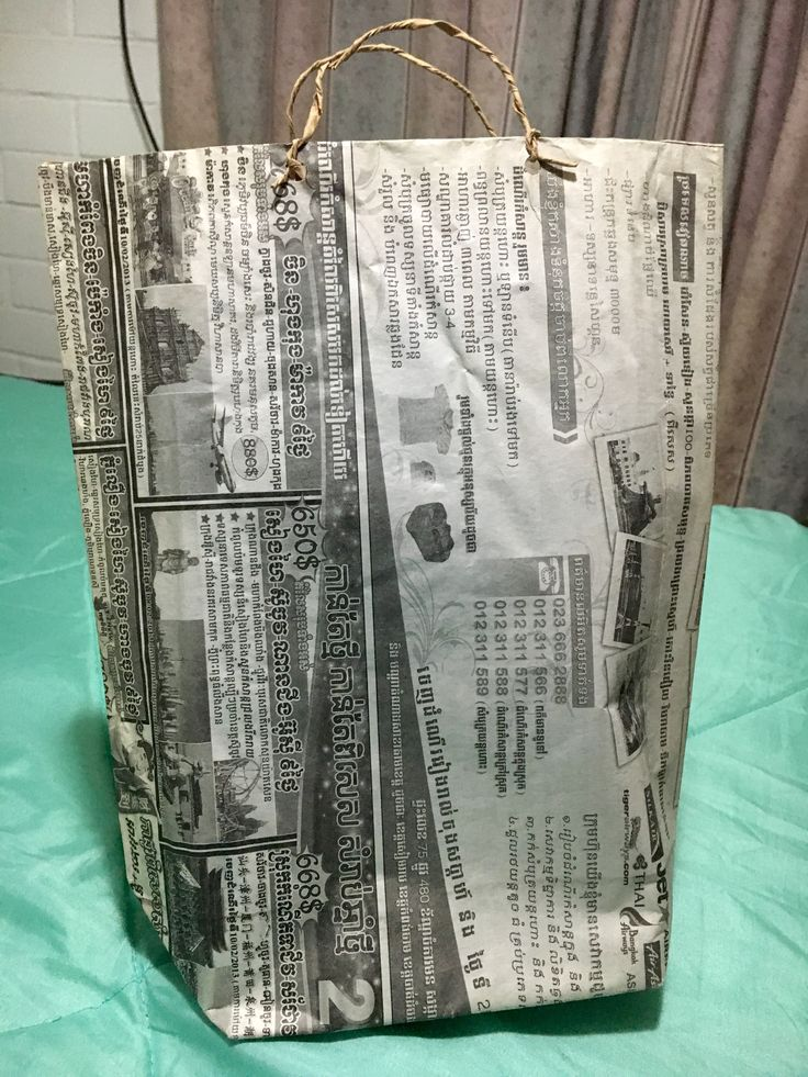 Newspaper's bag