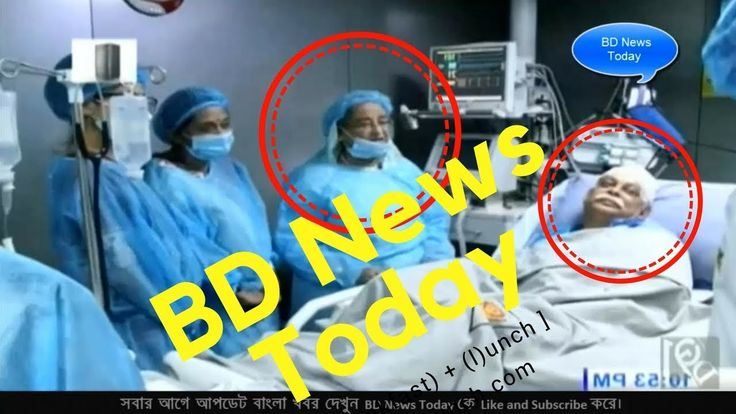 Live Bangladesh Latest News Update 6 March 2018 Today Bangla News Live BD News Today All Bangla News