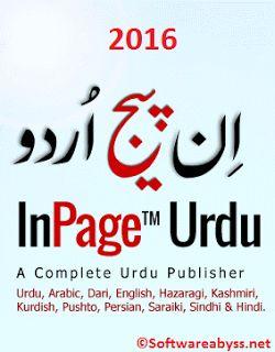 Free Download Urdu InPage 2016