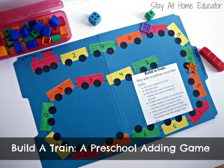 Build A Train A Preschool Adding Game - Stay At Home Educator