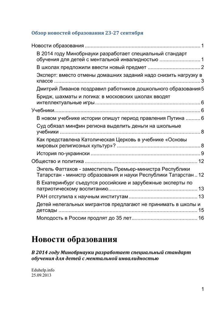Срез по истории украины 10 класс 2018 ответы