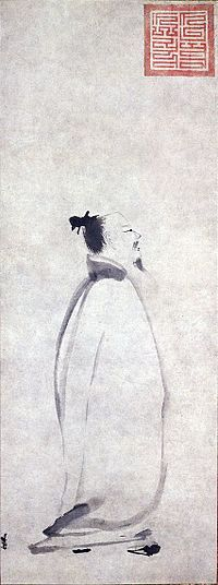 """Poet Li Bai In Stroll (李白行吟圖). A """"減筆畫"""" (lit. minimalist painting) by Liang Kai (梁楷) of Southern Sung Dynasty. Note that Li Bai is depicted with his bun exposed, possibly due to the poet's heavy Taoist influence. The painting is currently kept in Tokyo National Museum."""