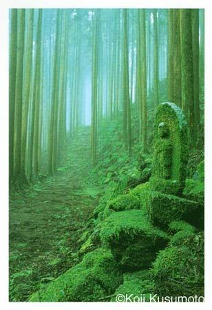 熊野・那智-熊野古道-熊野本宮大社