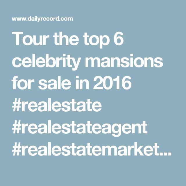 Tour the top 6 celebrity mansions for sale in 2016 #realestate #realestateagent #realestatemarket #investinGA