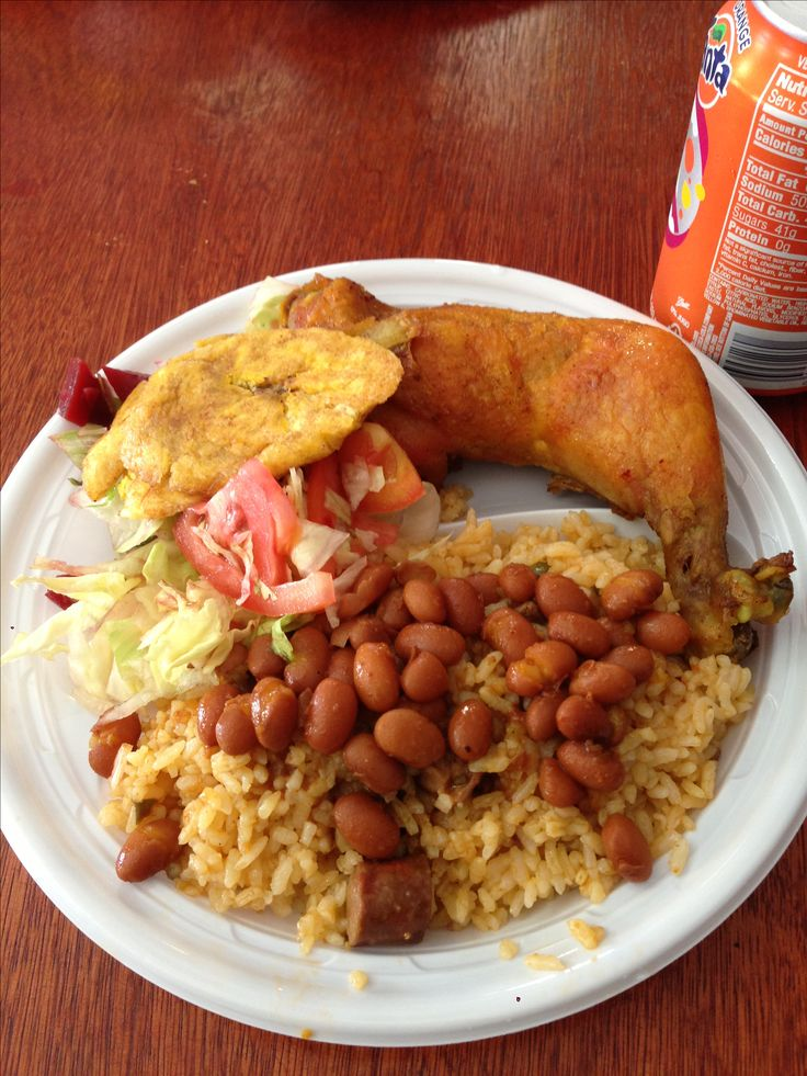 Puerto Rican lunch