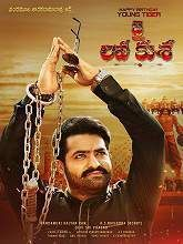 Jai Lava Kusa Telugu Full Movie Storyline: Jai Lava Kusa (NTR) are triplets who get separated during their childhood because of small clashes. While Jai becomes an evil blooded criminal, the other two, Kusa and Lava end up as small-time crook and bank manager respectively.