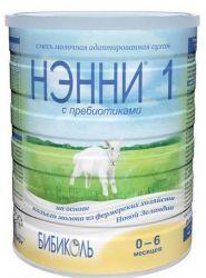 Нэнни 1 смесь молочная сухая с пребиотиками на основе козьего молока 400г  — 1399р.  Адаптированная сухая молочная смесь для детей от 0 до 6 месяцев на основе натурального козьего молока.     ПРОДУКТ МОМЕНТАЛЬНОГО ПРИГОТОВЛЕНИЯ  для детского питания     ДЛЯ КОГО СОЗДАНЫ СМЕСИ НЭННИ:   Для здоровых детей;   Для детей с непереносимостью белков коровьего молока и риском развития пищевой аллергии.     СМЕСИ НЭННИ - 5 ФАКТОРОВ ОПТИМАЛЬНОГО ВЫБОРА:   Близость к женскому молоку     Молоко…