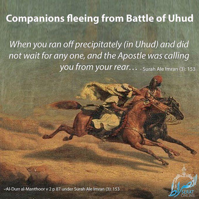 Companions fleeing from Battle of Uhud. #BattleOfUhad #Ohad #Sahaba #companions #HolyProphet #ImamAli