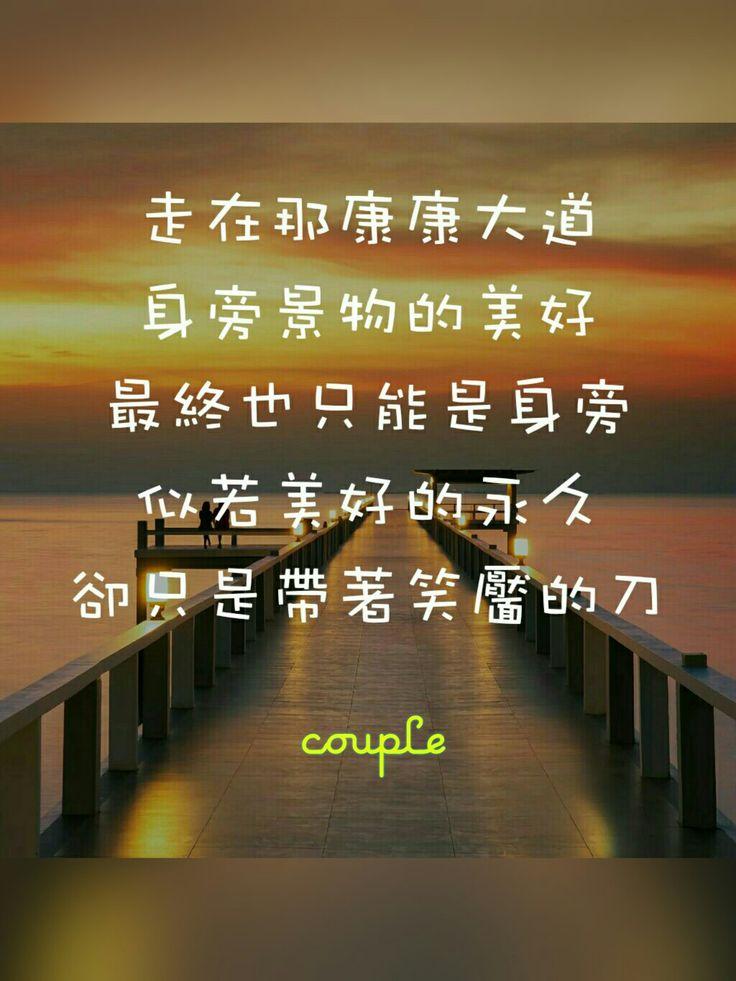 #20170605 #handmade自創 #welcome to share歡迎分享  #心累