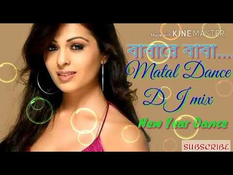Purulia Bengali DJ song || DJ song remix music video song 2018 ||  Dance...