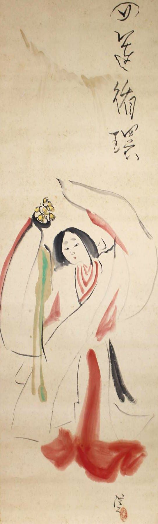 Tomita Keisen 富田渓仙/冨田渓仙 (1879-1936), Kagura Dancer.