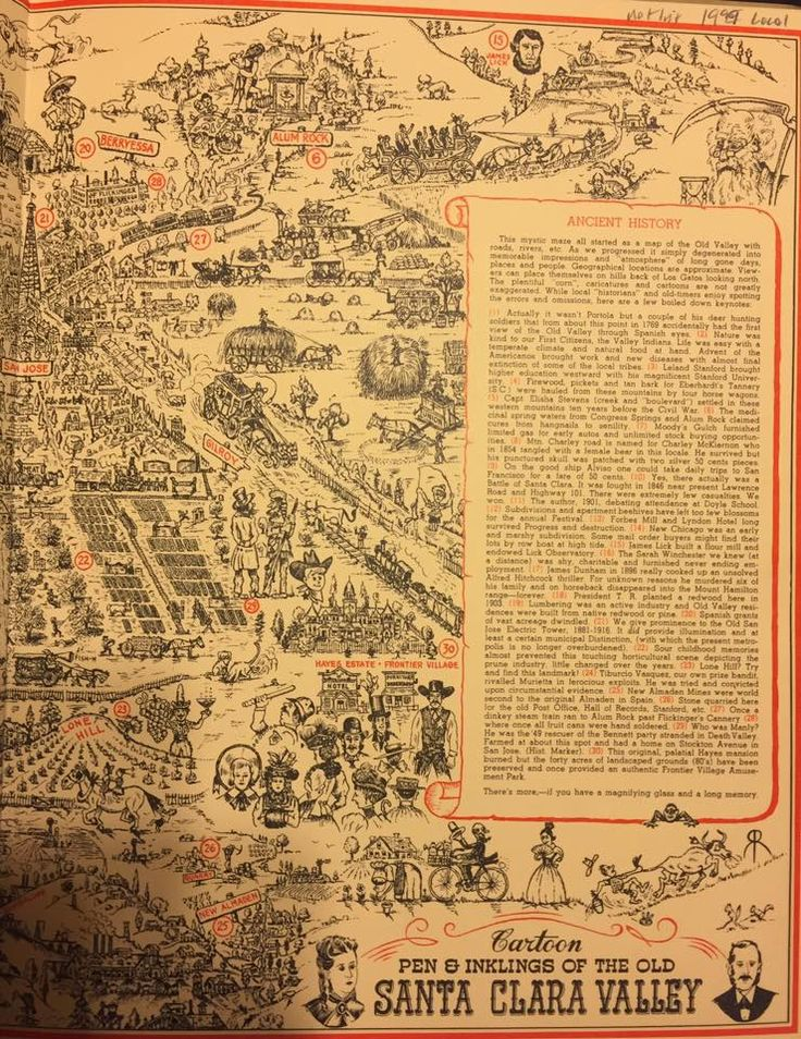Ralph Rambou0027s hand drawn maps of the Santa
