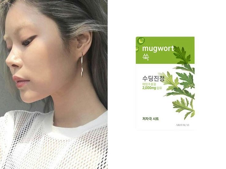 """I like this mugwort mask from Aritaum. It's super moisturizing and never, ever causes breakouts or gives my skin trouble."""