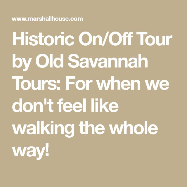 Historic On/Off Tour by Old Savannah Tours: For when we don't feel like walking the whole way!