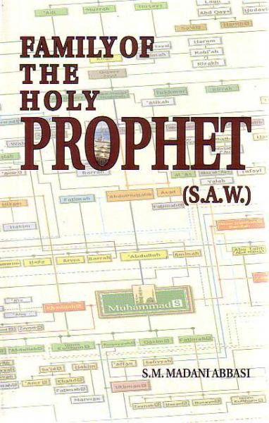 17 best the best books about prophet muhammad for 2018 images on family of the holy prophet fandeluxe Images