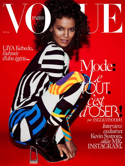 Vogue Paris May 2015 with Liya Kebede in Dior | Vogue English