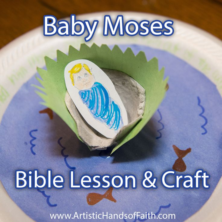 FAmily  Worship Idea: diy bible crafts |  Baby Moses Bible Lesson & Craft at www.ArtisticHandsofFaith ...