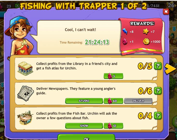 Fishing with Trapper http://wp.me/p4gCBu-sC #newrockcity